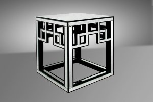 """26"""" Mirrored Glass and MDF End Table"""